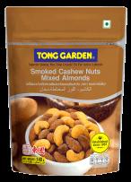 13.Smoke Cashew Nuts With Almond