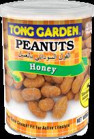 18.Honey Peanuts Can