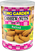 19.Salted Cashew Nuts Can