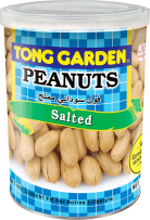 21.Salted Peanuts Can