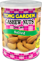 22.S&W Cashew Nuts Can