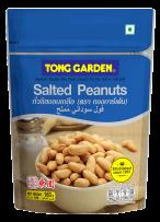 25.Salted Peanuts