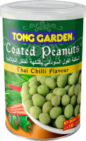 3.Coated Peanuts Thai Chili