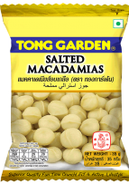 36.Salted Macadamia