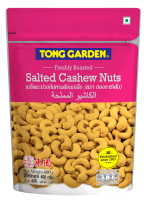 39.Salted Cashew Nuts