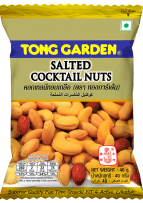 43.Salted Cocktail Nuts