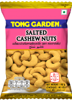 44.Salted Cashew Nuts