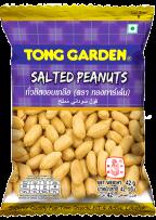 45.Salted Peanuts