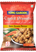 47.Spicy Sesame Coated Peanuts
