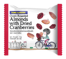 55.Oven Almonds With Cranberries