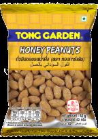 69.Honey Peanuts