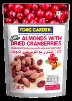 7.Oven Almonds & Cranberries