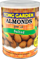 8.140g Salted Almonds