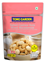 9.Salted Cashew Nuts with Macadamia